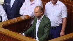 «Бурштинова справа»: Поляков заявляє, що готовий до позбавлення депутатської недоторканності (відео)
