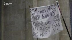 Protest anti-PD în marginea adunării naționale PDM pentru Moldova de la Chișinău