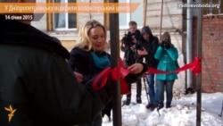 У Дніпропетровську відкрили волонтерський центр з допомоги армії