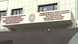 В Кыргызстане экс-премьеров вызывают на допрос