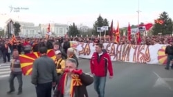 Maqedonasit vazhdojnë me protesta