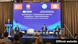 Кыргыз-түрк ишкерлеринин бизнес-форуму. Бишкек. 10-сентябрь, 2021-жыл.