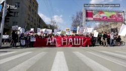 Крым, ад и великомученица Зоя Космодемьянская