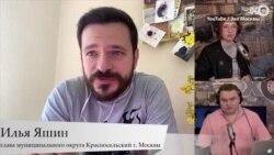 Фрагмент выступления Ильи Яшина на Эхе Москвы