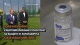Вакцинация от COVID: госконтракт в руках свата Дариги Назарбаевой?