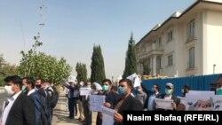 محصلین معترض افغان در ایران