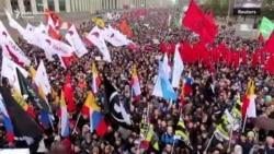 Protest u Moskvi: Traži se oslobađanje političkih zatvorenika