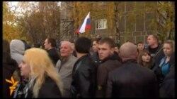 У столиці Росії спалахнули заворушення