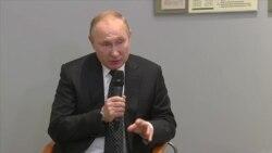 Путин об исторической правде и закрытых архивах