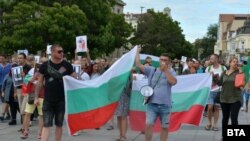 Antivladini protesti u Bugarskoj, 13. jul 2020.