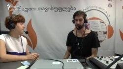 Saphileaum - ანდრო გოგიბედაშვილის მუსიკალური პროექტი