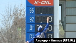 Дар ин нуқтаи фурӯши сӯзишворӣ дар Душанбе рӯзи 17-уми март гуфтанд, ки дигар бензин надоранд