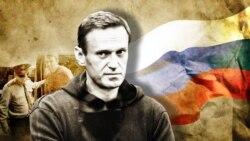 Aleksej Navaljni: Od antikorupcijskog aktiviste do ekstremiste u Rusiji