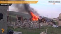 Російська влада заявляє про загибель бойовиків у Дагестані