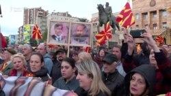 """Протести во Скопје - """"На предавниците им суди народот"""""""