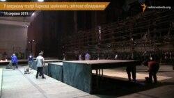 Після погроз Японії у харківському оперному театрі почали встановлювати обладнання