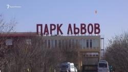 Відстріл ведмедів, Україна і Аксенов: інтерв'ю Олега Зубкова (відео)