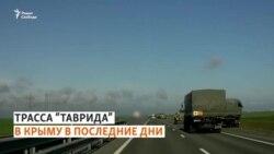 Перемещение российской военной техники в Крыму