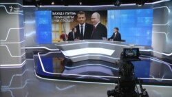Україна від США отримає посилену підтримку, а Росія нову хвилю санкцій – Бузаров