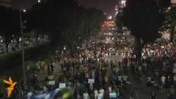 Бразилия охвачена протестами