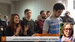 Артём Лоскутов оправдан судом