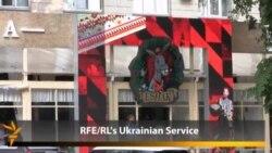 """Киевтегі """"Есек"""" мейрамханасы"""