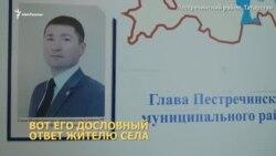 Что творится в Пестречинском районе Татарстана