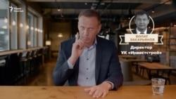Выходец из Казахстана в расследовании Навального. Кто он, Болат Закарьянов?