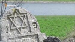 Время оберегать камни
