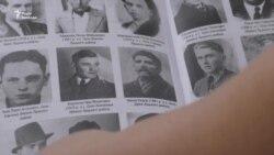Марія Філонюк про прадіда Миколу Куделю