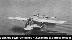 Летающая лодка Дорнье Валь