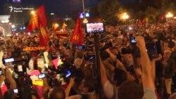 Protest u Skoplju - napeto ali bez incidenata