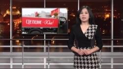 Новости радио Азаттык, 17 ноября