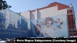 Марс Харйуллин имеет в виду этот баннер рядом с казанской мэрией