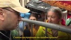 «Настроение уже 20лет мрачное». Митинг вМоскве