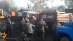 В Алмати черги за вугіллям