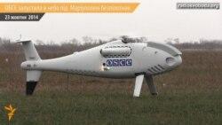 ОБСЄ спостерігатиме за ситуацією на сході України з повітря