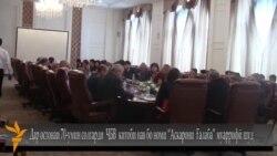 """""""Аскарони Ғалаба"""" дар Душанбе рӯнамоӣ шуд"""