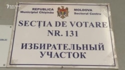 Alegerile pentru nevăzători