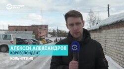 Что происходит в Кольчугине, где в СИЗО сидит Алексей Навальный