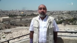 اورشلیم؛ تقاطع ادیان، تاریخ و سیاست