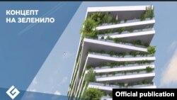 Презентација на идејното решение на инвеститорите за парцелата 1.1 спроти хотелот Холидеј ин во центарот на Скопје
