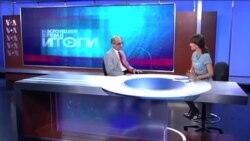 """""""Настоящее Время. Итоги"""" 8 августа 2015"""