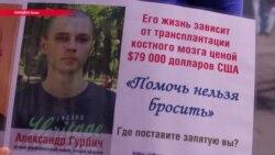 """""""Не можем ждать месяцами"""": онкобольные пришли к правительству требовать денег на лечение"""