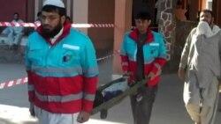 Земјотрес во Авганистан, Пакистан и Таџикистан