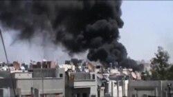 Luftime në Siri