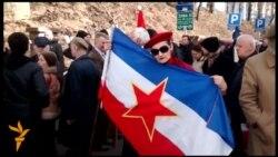 Protesta anti-fashiste në Serbi