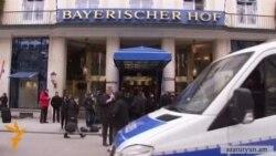 Մյունխենում մեկնարկել է անվտանգության հարցերով 51-րդ գագաթնաժողովը