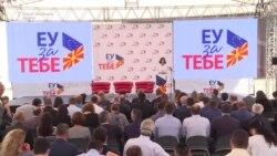 ЕУ кампања за заедничка иднина
