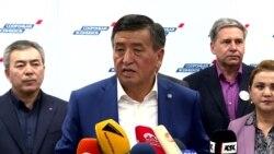 365 дней Жээнбекова: эксперты оценивают год работы президента Кыргызстана
